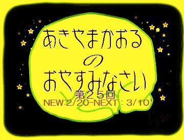 kaosumi25.jpg