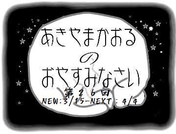 kaosumi26.jpg